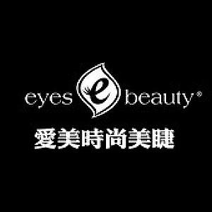 愛美美睫系列商品
